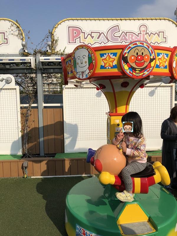 蒲田屋上遊園地かまたえん