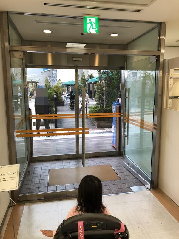 小田急新宿屋上広場