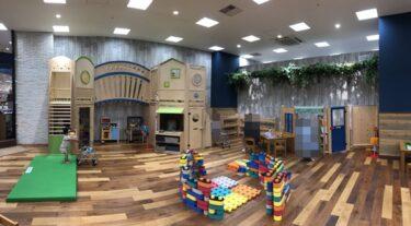 DADWAYプレイスタジオ!横浜ベイクォーターの子供向け室内遊び場!