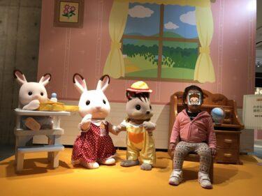 横浜人形の家!リカちゃん、キティちゃん、シルバニアなどのイベントも開催してる横浜中華街近くのドールミュージアム!